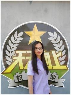 办公室副主任:黄 渝